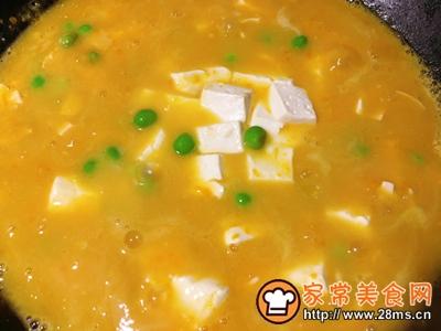 朴素蟹黄豆腐的做法图解10