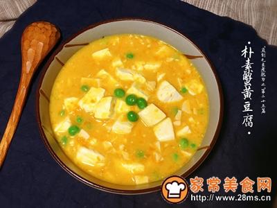 朴素蟹黄豆腐的做法图解11
