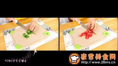馒头披萨的做法图解5