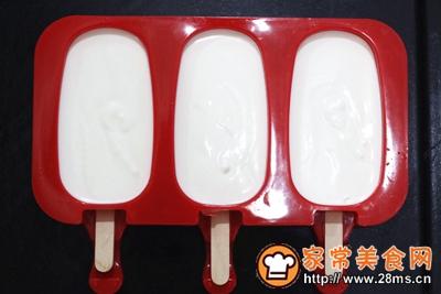 咸蛋黄冰淇淋的做法图解8