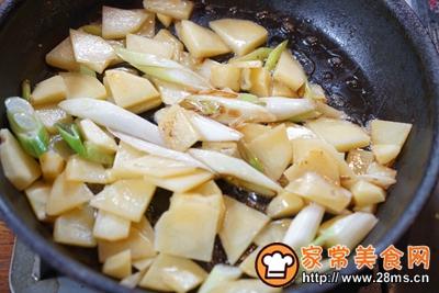 家庭版土豆大葱汤的做法图解4