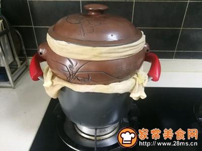 云南气锅椰子鸡的做法图解8