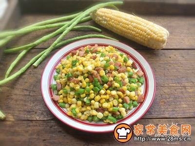 叉烧玉米豆角丁的做法图解10