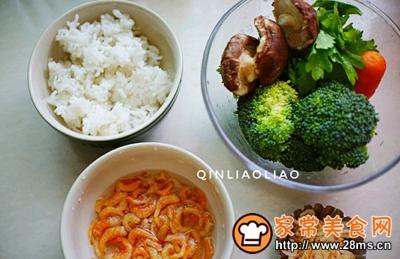 海米蔬菜粥的做法图解1