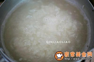 海米蔬菜粥的做法图解3