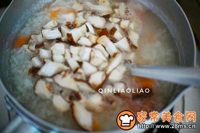 海米蔬菜粥的做法图解5