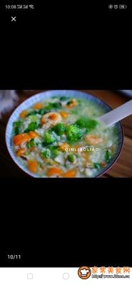 海米蔬菜粥的做法图解10