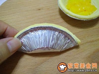 蛋挞皮菠萝派的做法图解10