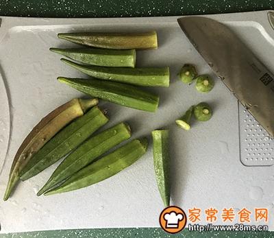 蒜蓉辣酱拌秋葵的做法图解2