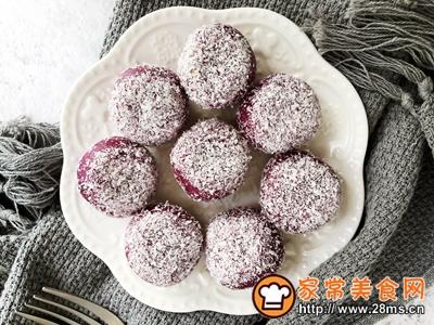超Q弹好吃的紫薯糯米糍的做法图解12