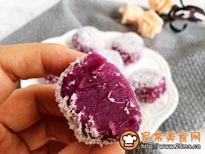 超Q弹好吃的紫薯糯米糍的做法图解13