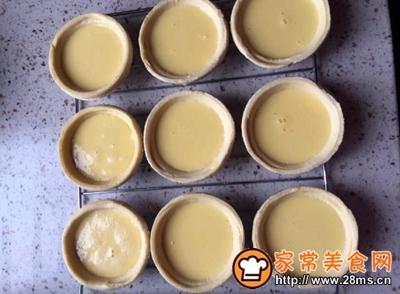 美味蛋挞的做法图解8