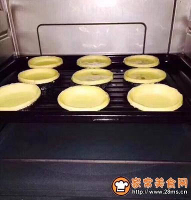 美味蛋挞的做法图解9