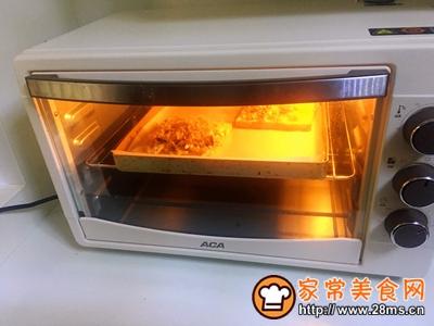 海苔肉松披萨吐司的做法图解6
