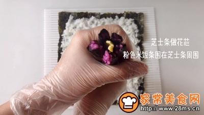 花朵寿司的做法图解8