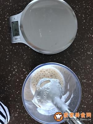 香蕉奶香发糕的做法图解2