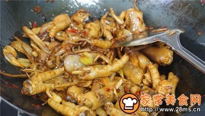 干锅鸡爪茶树菇的做法图解7