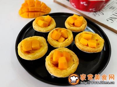 芒果蛋挞的做法图解8