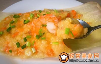 快手蒸菜玉米芙蓉虾的做法图解19