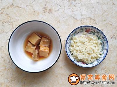 蒜蓉腐乳炒通菜(空心菜)的做法图解2