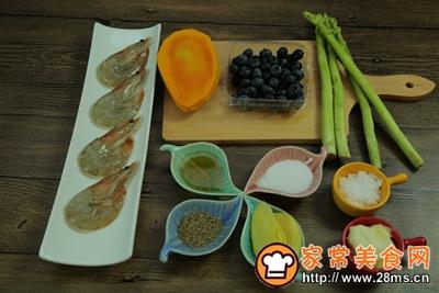 芦笋虾沙拉的做法图解1