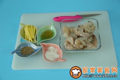 芦笋虾沙拉的做法图解2