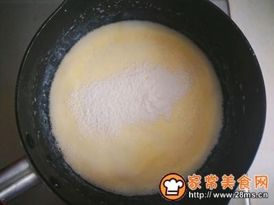 奶味浓郁的蛋挞的做法图解3
