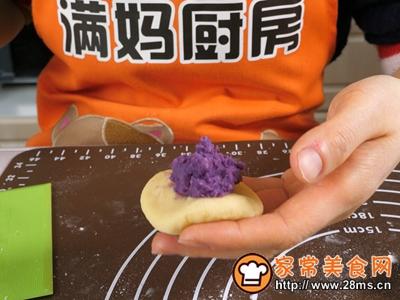 紫薯馅饼软糯香甜的做法图解9