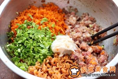 胡萝卜青椒海米饺子的做法图解8