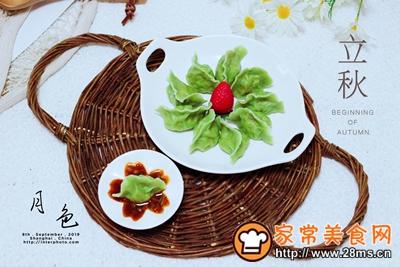 胡萝卜青椒海米饺子的做法图解19