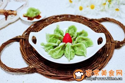 胡萝卜青椒海米饺子的做法图解22