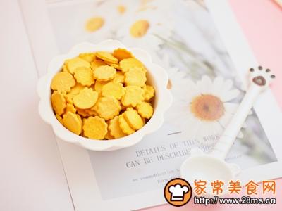 宝宝零食南瓜饼干的做法图解10
