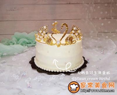 天鹅皇冠蛋糕的做法图解11