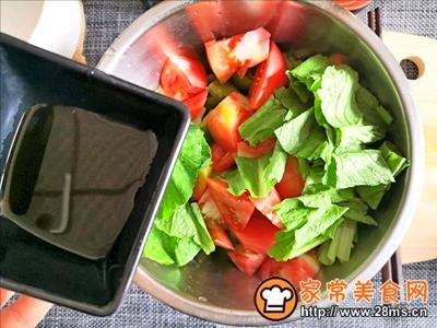 万能油醋汁低脂沙拉的做法图解5