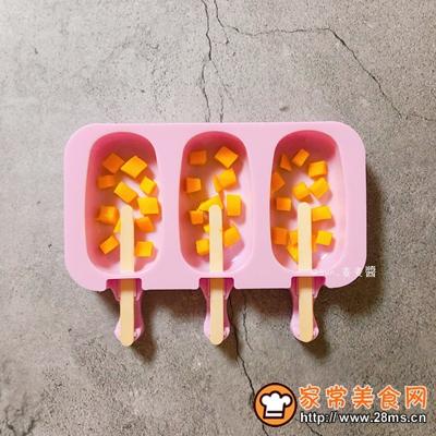 芒果雪糕的做法图解5