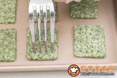 海苔梳打饼的做法图解10