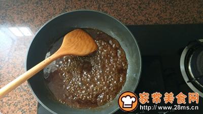 酱汁杏鲍菇的做法图解8