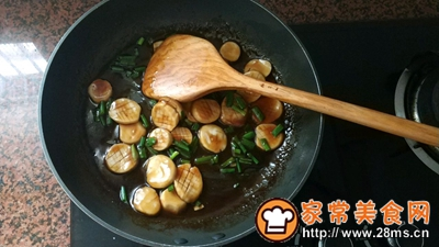 酱汁杏鲍菇的做法图解11