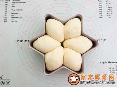 六角星白面包的做法图解9