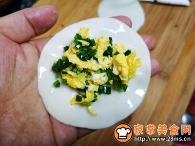 太阳饼饺皮版韭菜盒子的做法图解5
