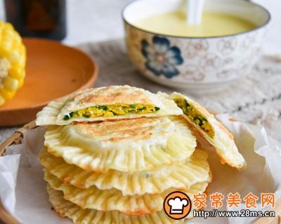 太阳饼饺皮版韭菜盒子的做法图解9