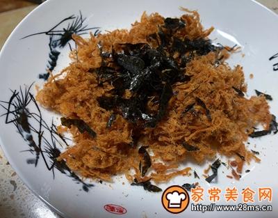 紫米肉松小贝的做法图解3