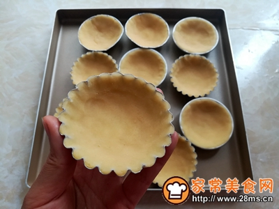 曲奇蛋挞的做法图解10