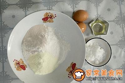 烤出来的口感蛋香小馒头的做法图解1