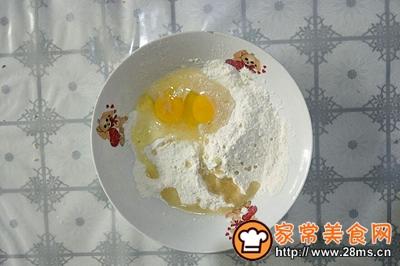 烤出来的口感蛋香小馒头的做法图解2