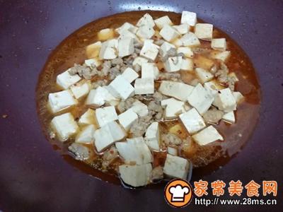 肉末豆腐的做法图解13