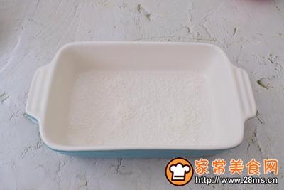 火龙果奶冻的做法图解2