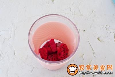 火龙果奶冻的做法图解4