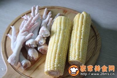 玉米鸡爪的做法图解1