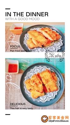 简单快手的香煎巴沙鱼的做法图解8